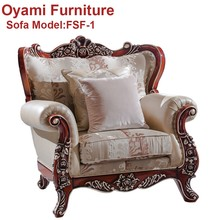 Hand carved wooden antique leisure sofa buy sofa set online