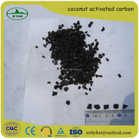 high strength iodine value1050mg/g coconut shell activated carbon for water