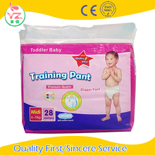 2017 TOP baby soft feet China supplier printed disposable nice baby diapers