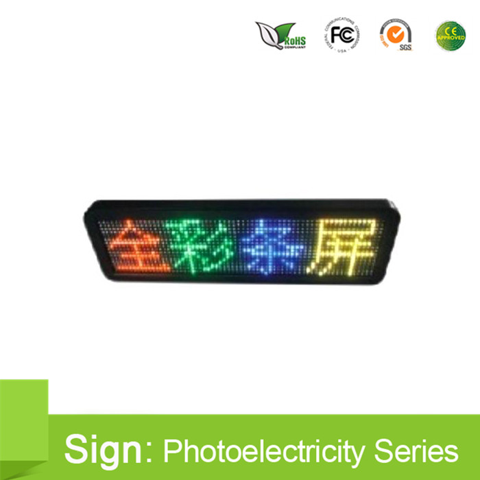 Moving Message led light display