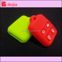 2015 Excellent quality bright color silicone rubber remote control car key cover