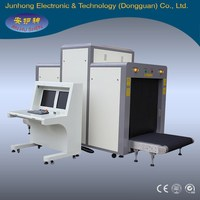 Low noise X-ray luggage inspection machine