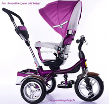 Pinghu kids tricycles manufacturering factory children tricycle with trailer metal tricycle