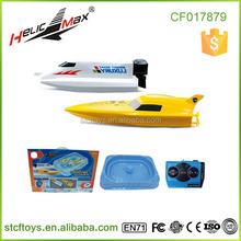 Radio Control 2.4G 4CH Battery Operated Toy Boat, White Yellow R/C Boats with Plastic Pool