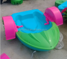 Classical kid paddle boat ,stable quality and wide market in worldwide W4004