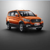 cheap new car price made in China vehicle automobile
