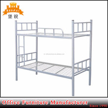 wholesale trade dorm metal steel two layer bunk beds for hostels