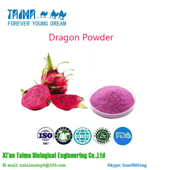 ISO Approved 100% natural organic dragon fruit powder, dragon fruit flavor concentrate powder best price