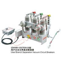 Made In China Superior Quality User Branch Separation Vacuum Circuit Breakers