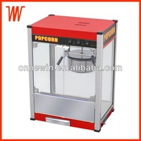Small Popcorn machine UK