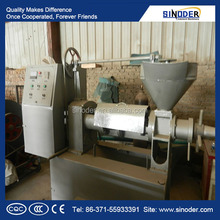 High oil output rate olive oil press /olive oil extraction machine for hot sale