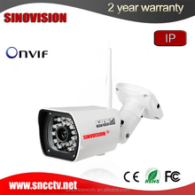 New design OEM Weather Proof Bullet IP Network Surveillance Camera Housing