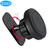 Best sale product stick on dashboard magnetic car phone holder air vent mount
