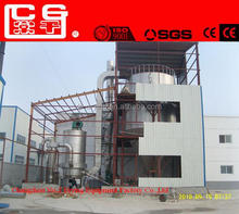 LPG Model High Speed Atomizer Corn Starch Dryer