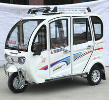 3 wheels Enclosed electric tricycle car /scooter /popular electric trike for elderly