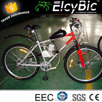 26inch wheel motorized 80cc bicycles petrol engine bike for adult(E-GS202)