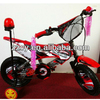 Electric Motorcycle For Child Child Electric