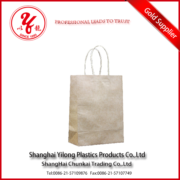 green recoverable solid paper bag