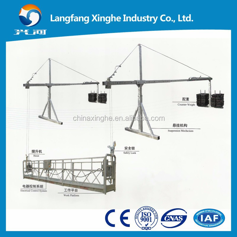 ZLP630 wall cleaning gondola / suspended platform / light weight swing stage CE for rental