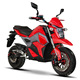 2018 SAKURA 3000w electric motorcycle for adults,Racing electric motorcycle