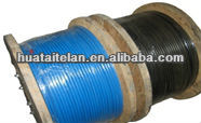 DC Power Cable soft/fine strand