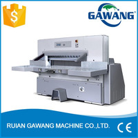 Program Control Double Hydraulic Double Guide Paper Cutting Machine