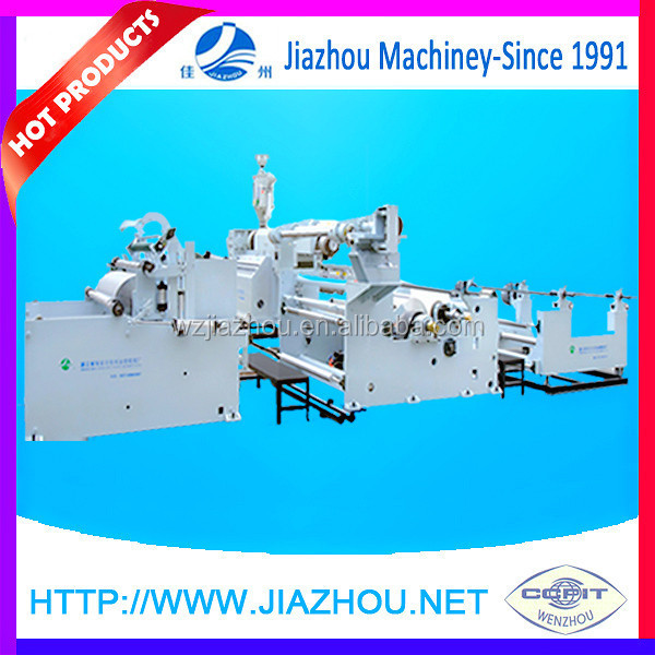 Electrical Driven PE Sandwich Coating Food Packaging Paper Aluminum Foil Roll Laminating Extruder Machine