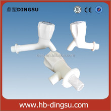ABS/PVC/PP Nozzle cock with best price
