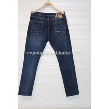 GZYBlue rags jeans branded surplus denim jeans men