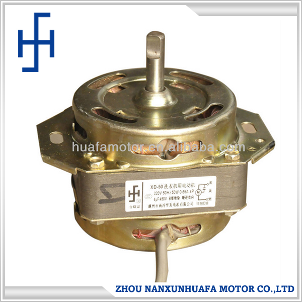 Low price washing machine motor automatic type