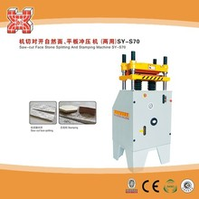 XIEXING brand hydraulic Saw-cut Face cnc stone lathe machine price
