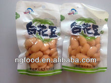 support mixed perchasing sweet kidney beans snacks( cooked)150g