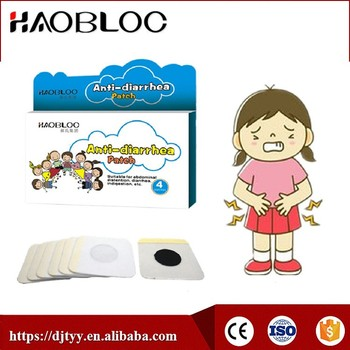OEM Adhesive!!! 2017 Haobloc Natural Herb Patch of Diarrhea Relief Patch, Manufacturing