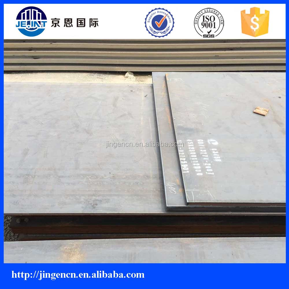 hot rolled astm a516 gr70 boiler grade carbon steel plate