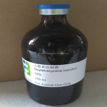 GMP Veterinary Drug 20% Oxytetracycline HCL Injection for Cattle Sheep