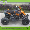 2015 Newest Quad ATV Cheap For Sale/SQ- ATV-10