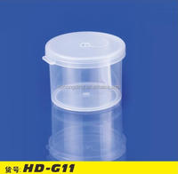 Transparent Black Stool collection container
