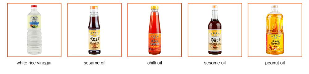 Good Quality Edible Cooking Refined Peanut Oil