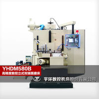 High precision surface grinding polishing machine