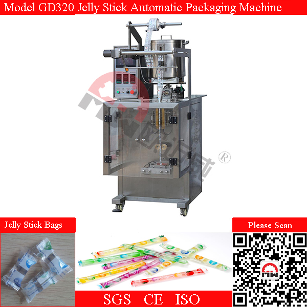 OMW back side seal automatic packaging machine for jelly, juice bar packaging machine