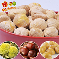 Factory direct shandong peeled dried chestnuts