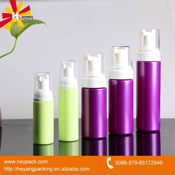 Factory sale different types cosmetic plastic round pet bottles for cosmetic packaging