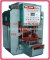 MKR-500M terrazzo tile press machine