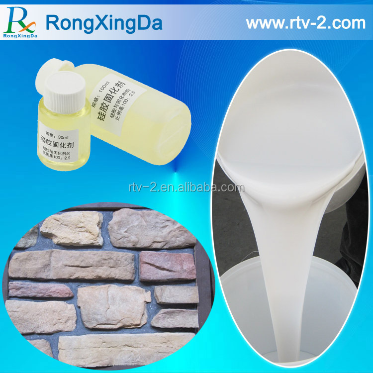 Mould silicone rubber for concrete, mold stamped concrete silicone rubber