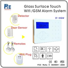 2016 MEIAN new product!Home Wifi/TCP/IP/GPRS/GSM Home Burglar Alarm Security System