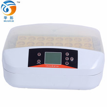 12 months warranty small 32 eggs automatic love bird eggs incubator for sale HT-32S