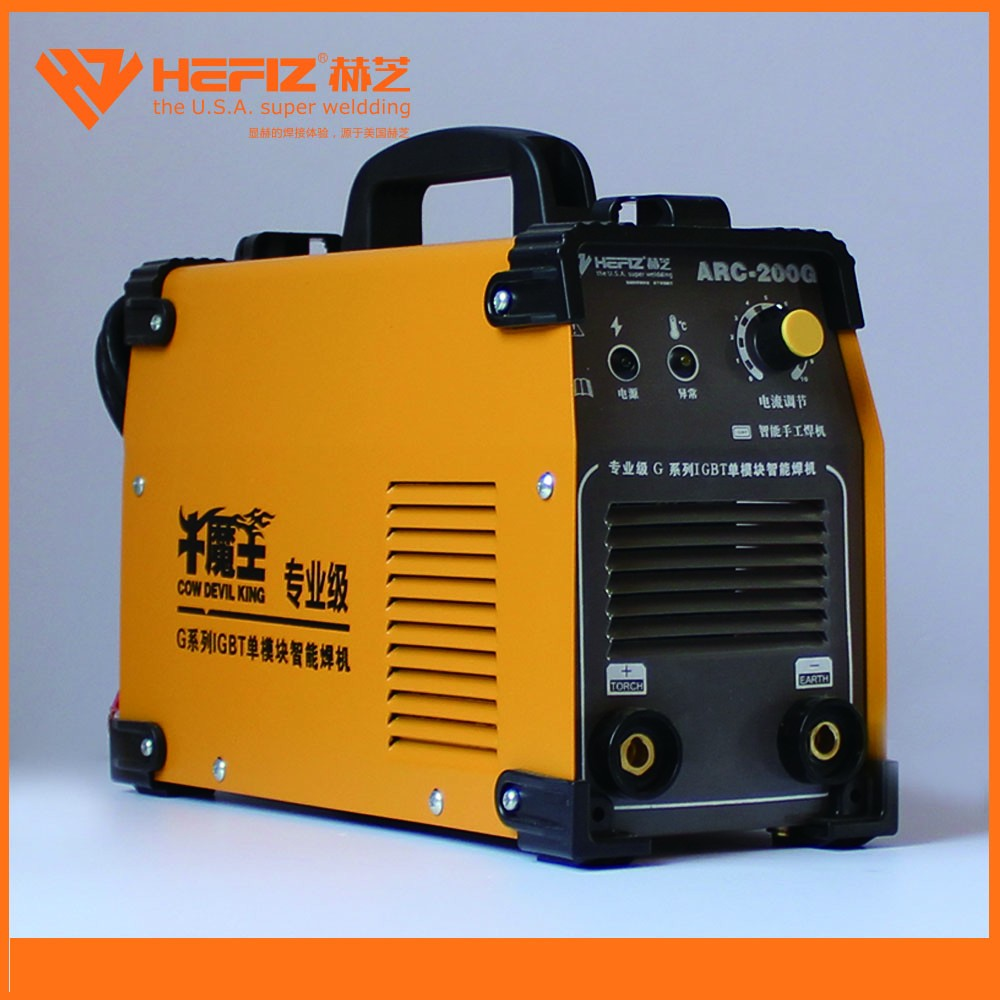 HEFIZ ARC-200G portable welder electric welding machine price fusion welding machine