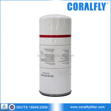 Engine DCI11 Full-Flow Lube Spin-on Oil Filter 5000670700