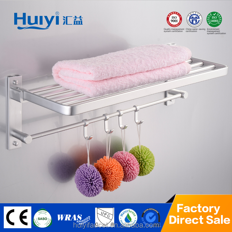 Bathroom accessories household folding aluminum towel rack with hook HY-1501