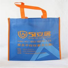 Top selling special design oem production printed non woven tote bags in shopping